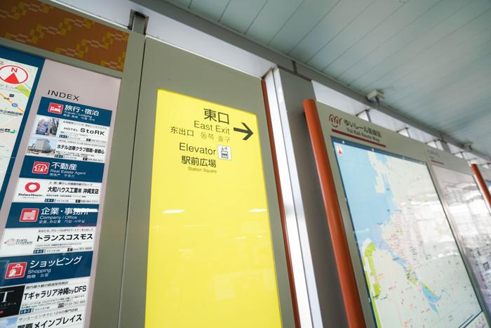 ①ゆいレール おもろまち駅